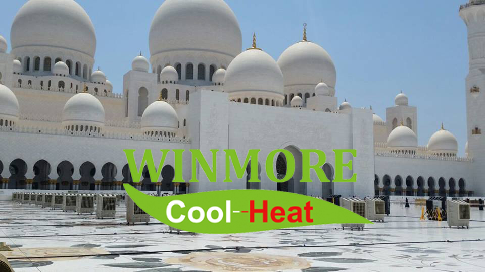 Spectacular! Over 100pcs Winmore Evaporative Desert Coolers Appear on the square of Sheikh Zayed Mosque