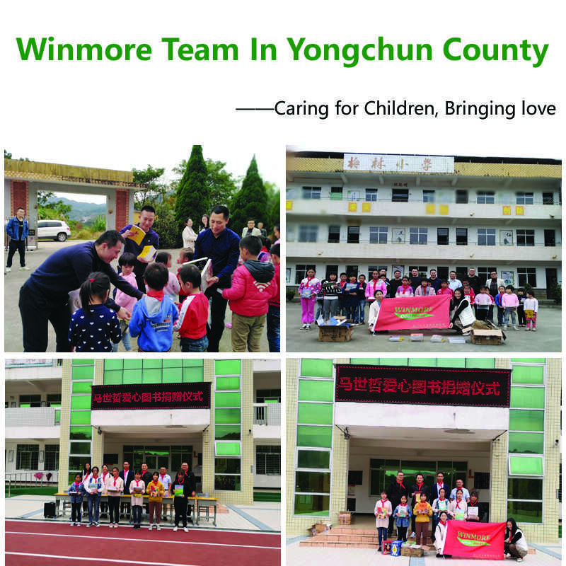 Bring Love to Primary School ——Winmore Donate Books to Primary School in Lili Village, Youngchun County
